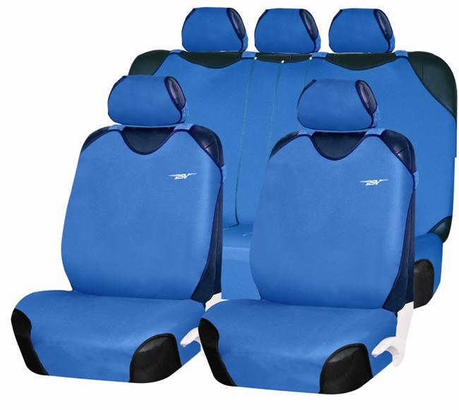 Чехлы-майки на автомобильные сиденья Pacific (синие) (арт.