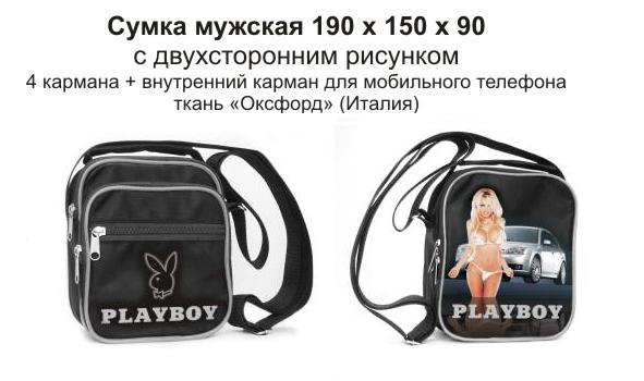 """Мужская сумка-органайзер  """"Playboy """" предназанчена для хранения полезных..."""