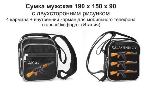 Сумка автомобилиста KALASHNIKOV.  Автоаксессуары. сумка-органайзер для.