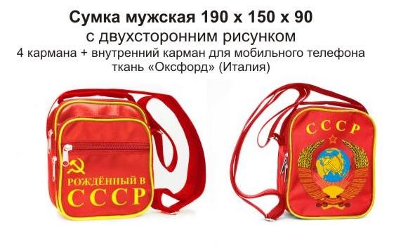 Сумки кожаные nike женские: сумки складывающаяся, кружевные сумки.